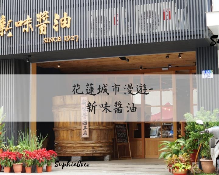 花蓮城市漫遊2017.jpg