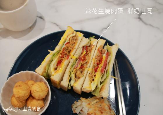 台北|美食|被大理石紋 麻繩鞦韆給迷倒 網美風格早午餐-丄青初食-三民高中站
