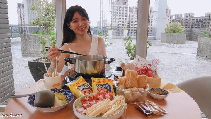 防疫宅配推薦|新竹岩漿火鍋推出購物商城 在家享受火鍋美食
